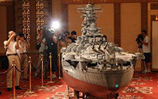 細如髮絲 日本推出納米級「大和號」戰艦模型
