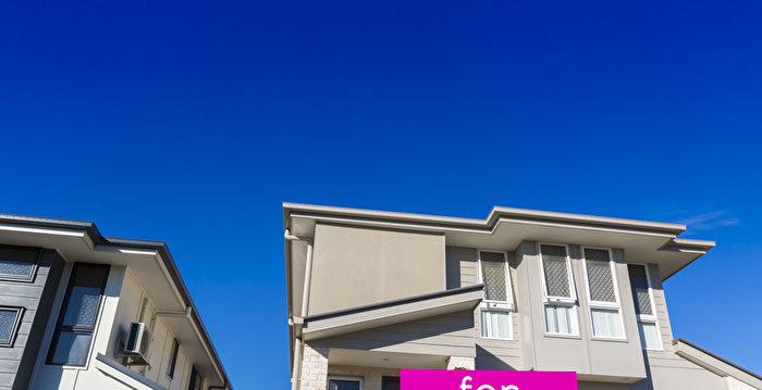 第三季度墨爾本房價保持彈性 Glen Waverley表現佳