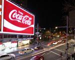 欧洲同行近93亿元收购澳洲可口可乐企业