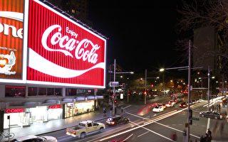 歐洲同行近93億元收購澳洲可口可樂公司