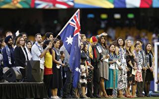 移民人数和出生率大幅下滑冲击澳洲人口