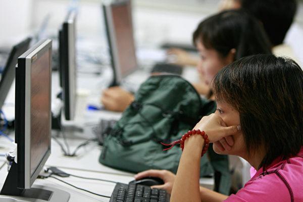 張菁:中共嚴厲管控網絡是對國民的恐懼