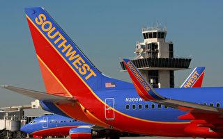 西南航空2021年开启IAH机场服务