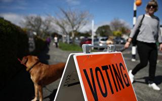 新西兰大选破记录——近200万人提前投票