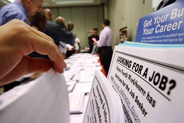 失业救济金申请需留意 德州恢复求职要求