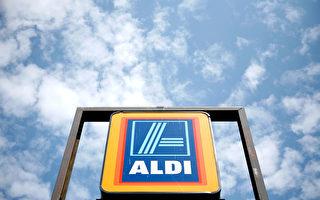 Aldi超市在北泽西又开新店