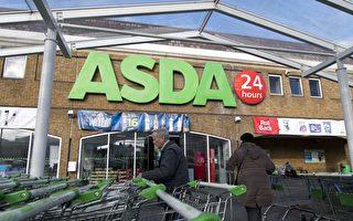英國第二大超市Asda被出售給富翁兄弟