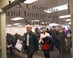 美禁中共党员移民 加州华人:朋友退党了吗