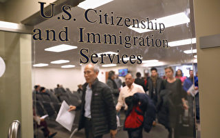 美禁中共黨員移民 加州華人:朋友退黨了嗎
