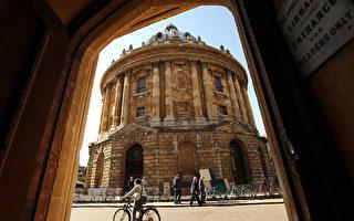 英国大学保护学生 不受中共国安法迫害