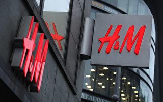 H&M全球关闭250家门店 新西兰门店命运未知