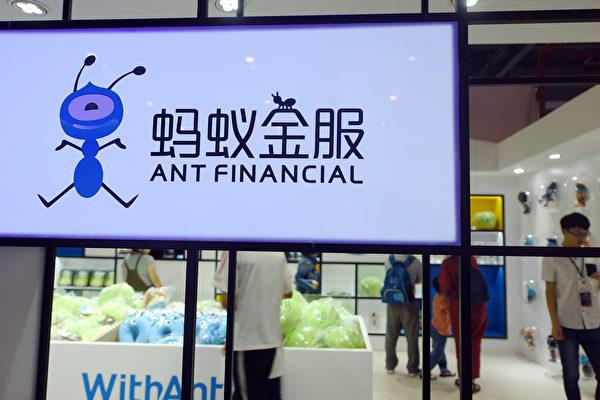 乾元:闷声发大财的蚂蚁金服与背后的利益博弈