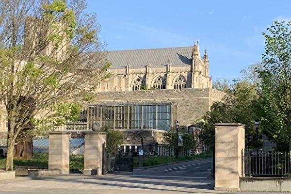 普林斯頓大學付120萬 百名女教授補薪資差額