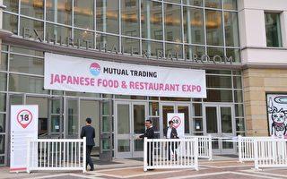 小東京老字號食品代理商遷居艾市