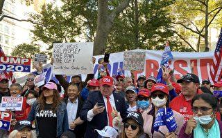 曼哈頓挺川大遊行 華人:絕不讓搞社會主義