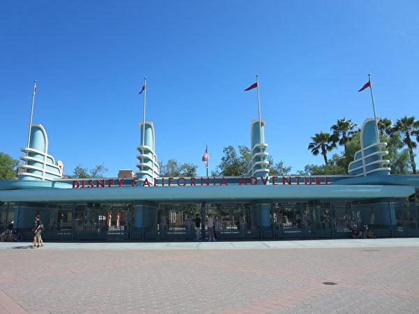 關閉的迪士尼冒險樂園大門前。(李梅/大紀元)