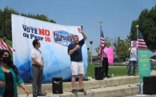 第45区国会众议员 拉斯挑战波特