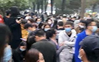 """【一线采访】""""城城找房""""多地爆雷 三方维权"""