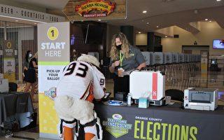 橙縣從30日起開放近170個投票中心