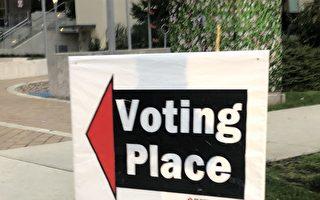 卑诗省选投票需知
