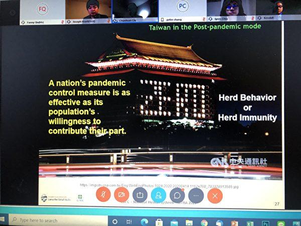 圖:全球醫衞總會舉辦的線上論壇,探討加台照護系統的發展前景與機會。(邱晨/大紀元)