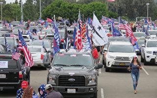 挺川熱情高漲 洛杉磯川粉舉辦逾500輛汽車集會