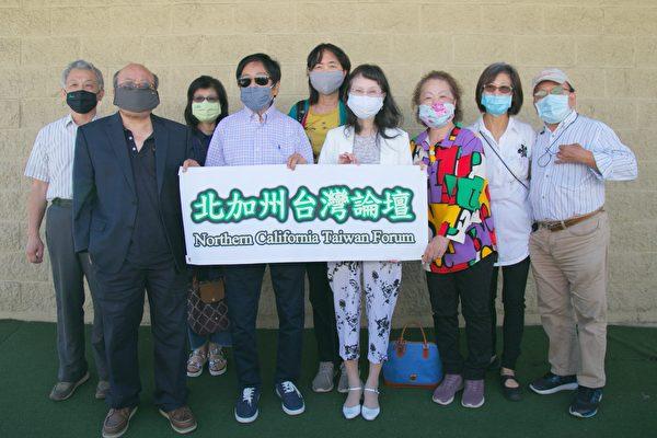 灣區台胞批中共 籲捍衛台灣外館人員尊嚴