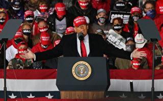【川普集会】选民:川普能告诉美国人真相