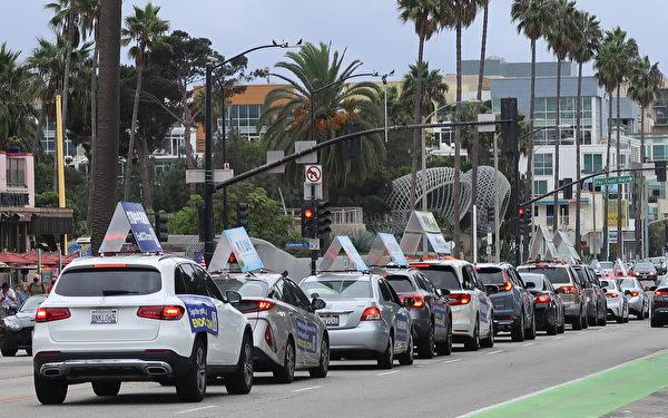 10月25日(周日),洛杉磯部份法輪功學員組織的「真相車隊」在聖莫妮卡海灘碼頭附近遊行。(徐繡惠/大紀元)
