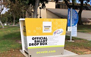 橙县选举办和检察官办公室请选民放心投票