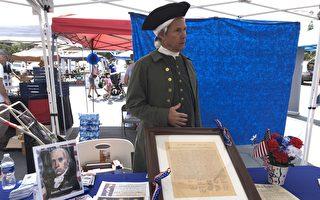 核桃市家庭博覽會 「前美國總統」展位引關注