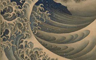 不止於浪:日本浮世繪大師葛飾北齋的繪畫之海