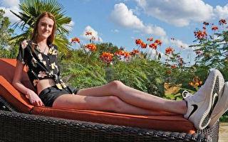腿长1.35米 美17岁女孩破两项世界纪录