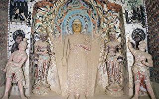 【石窟探祕】石破天驚的佛像 預示朝代興衰