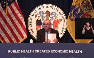 州長墨菲稱 不希望因疫情再次關閉新澤西