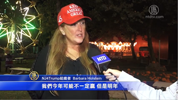 NJ4Trump Barbara Holstein