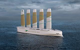 世界首艘 瑞典推出风力驱动远洋运输船