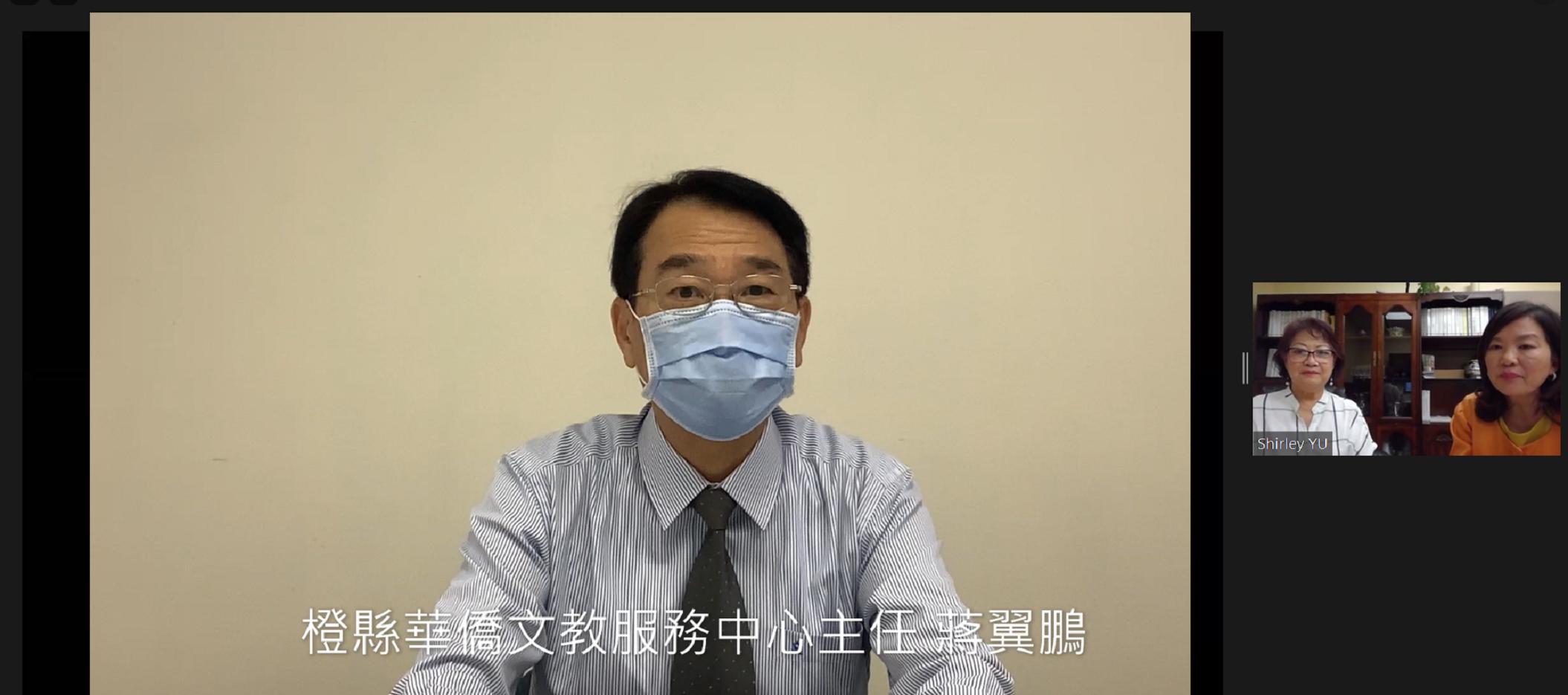柑县台美商会财务讲座:把握低利率作策略规划