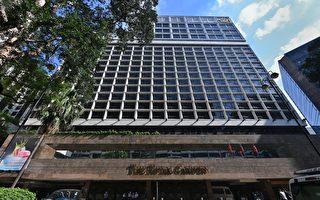 組圖:港帝苑酒店停業14天 近百員工隔離