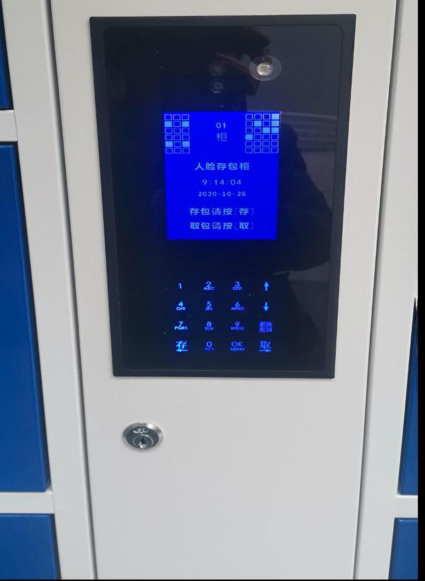 河北省检察院举报中心使用目前国内最高档的电子储物箱。(魏永良提供)