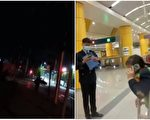 访民宋玉波遭绑架视频曝光 目击者被警方带走