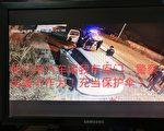 親人命危急探病 江蘇訪民遭黑保安持鋼叉堵門