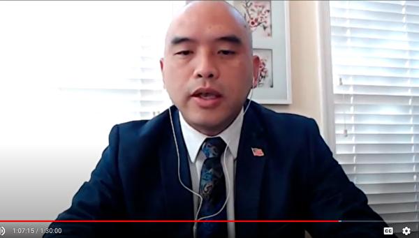 法輪功學員代表林曉旭與會發言。(會議影片截圖)