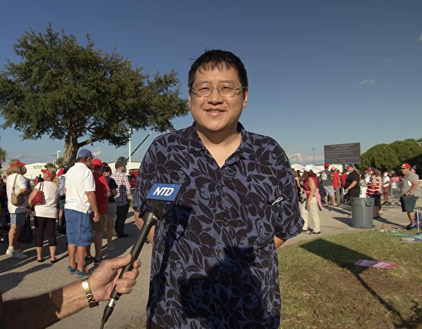知名台裔美國漫畫家、動漫書《中國隊長》的畫家王家麟(Chi Wang)也參加了12日的特朗普競選集會。(岑華穎/大紀元)