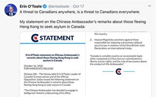 中共大使威胁在港30万加人安全 激怒加拿大人