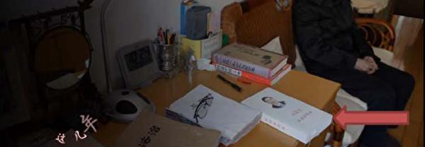圖片顯示獵狐行動受害者在中國國內的年邁父親/母親坐在一張桌子的旁邊,桌子上放著一本《習近平談治國理政》(俗稱《習近平語錄》)。而這張照片是中共代理人故意發給受害人的,美國聯邦探員表示,照片是傳達中共當局已控制住受害者的年邁父母的信號。(美國司法部起訴書截圖)