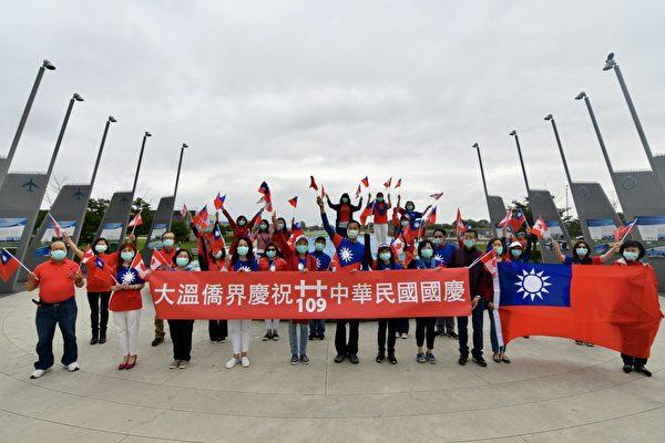 「台灣 有你真好」 駐溫經文處舉辦線上雙十國慶