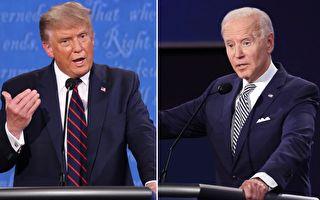 美10月22日总统辩论会 将聚焦六大议题