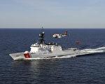 对抗中共渔船骚扰 美国西太平洋部署巡防舰