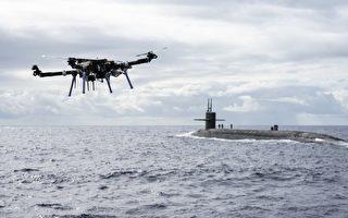 美国海军新招 用无人机空运物品给潜艇